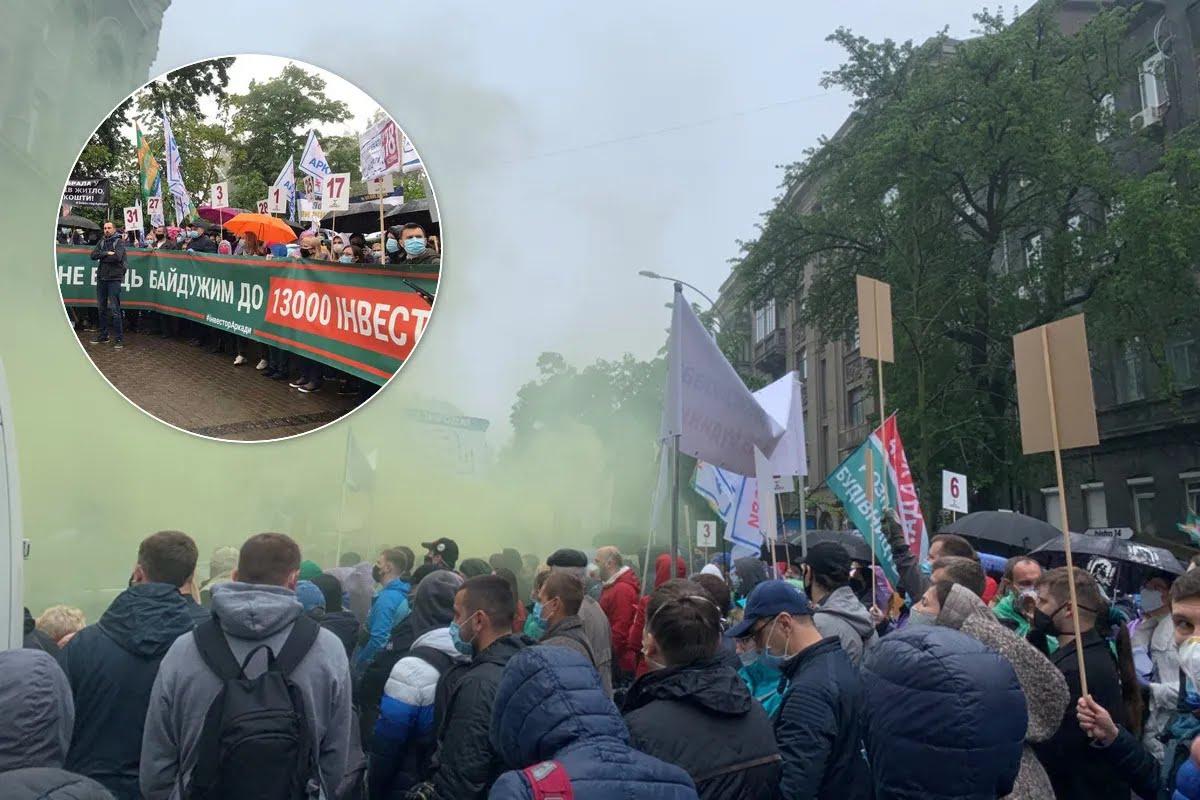Протест инвесторов жилья в Киеве