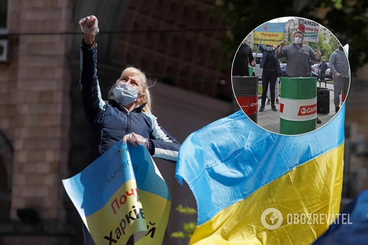 """Протест инвесторов """"Укрбуда"""""""