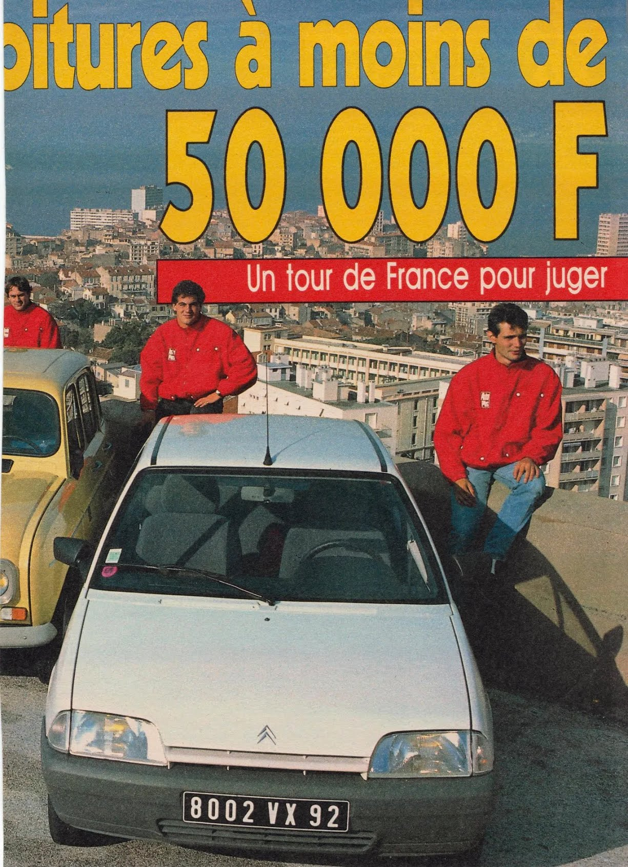 Тест авто стоимостью до 50 000 франков за 1991 год