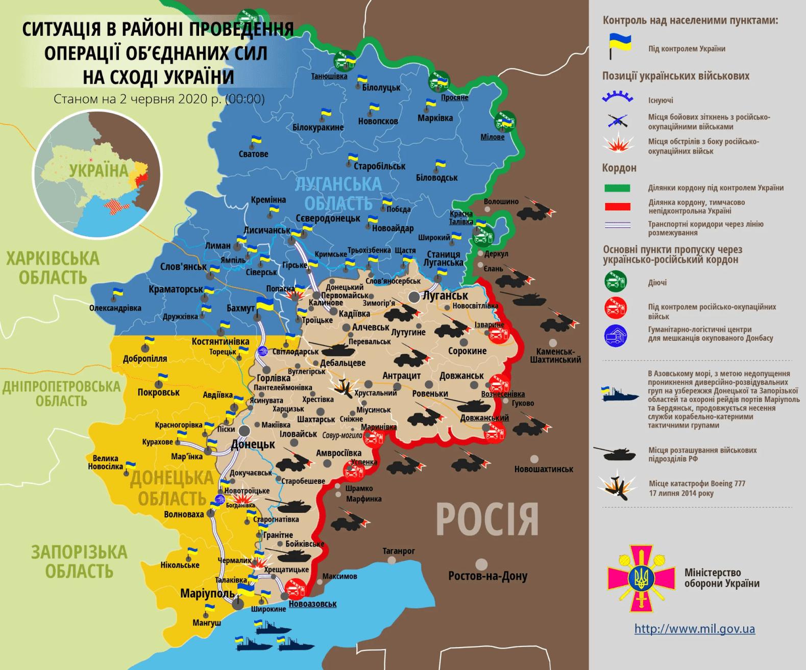 Карта ООС, 2 июня