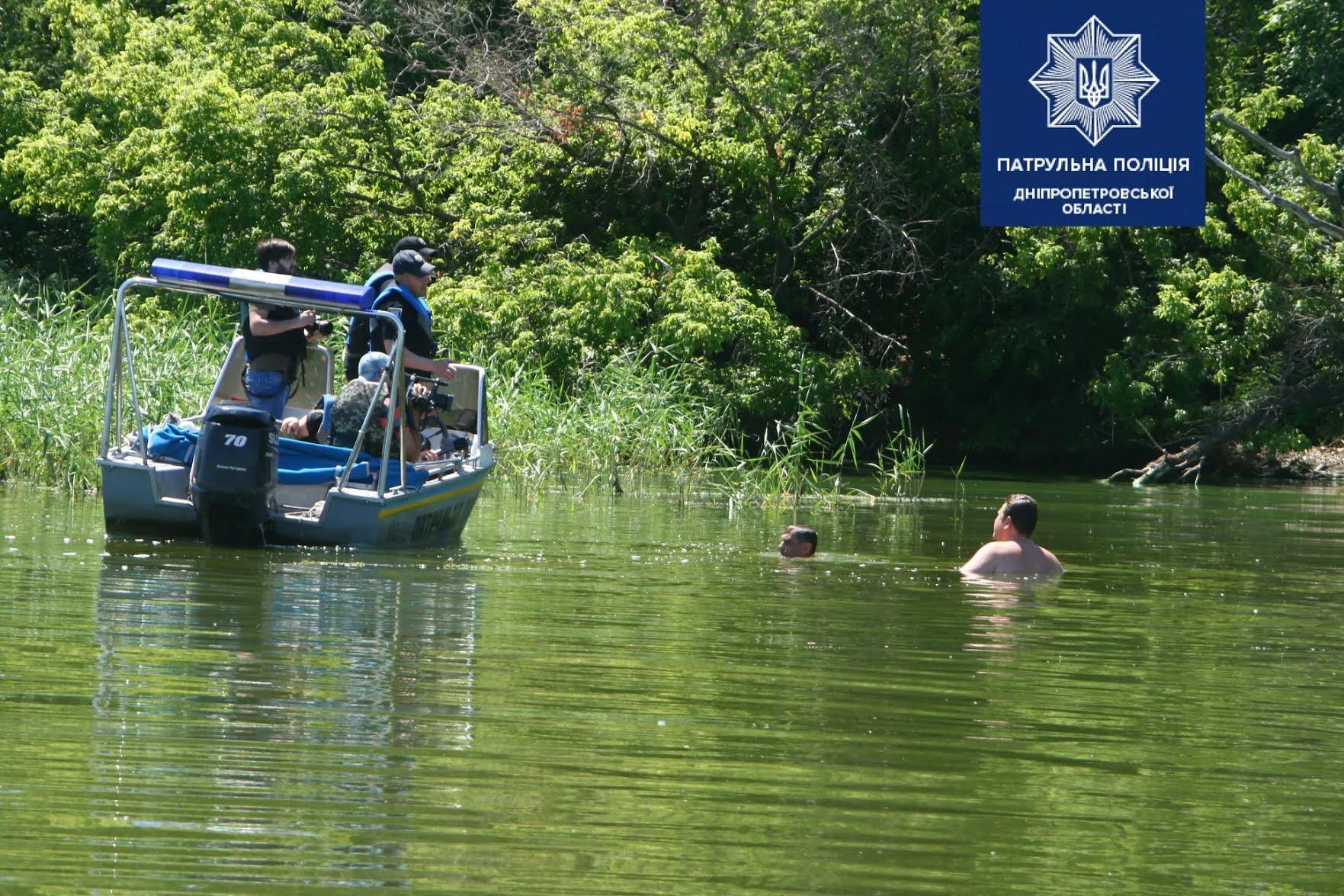 Будьте обережнішими, відпочиваючи біля водойм