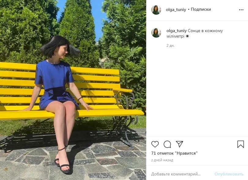 Instagram / Ольга Туній