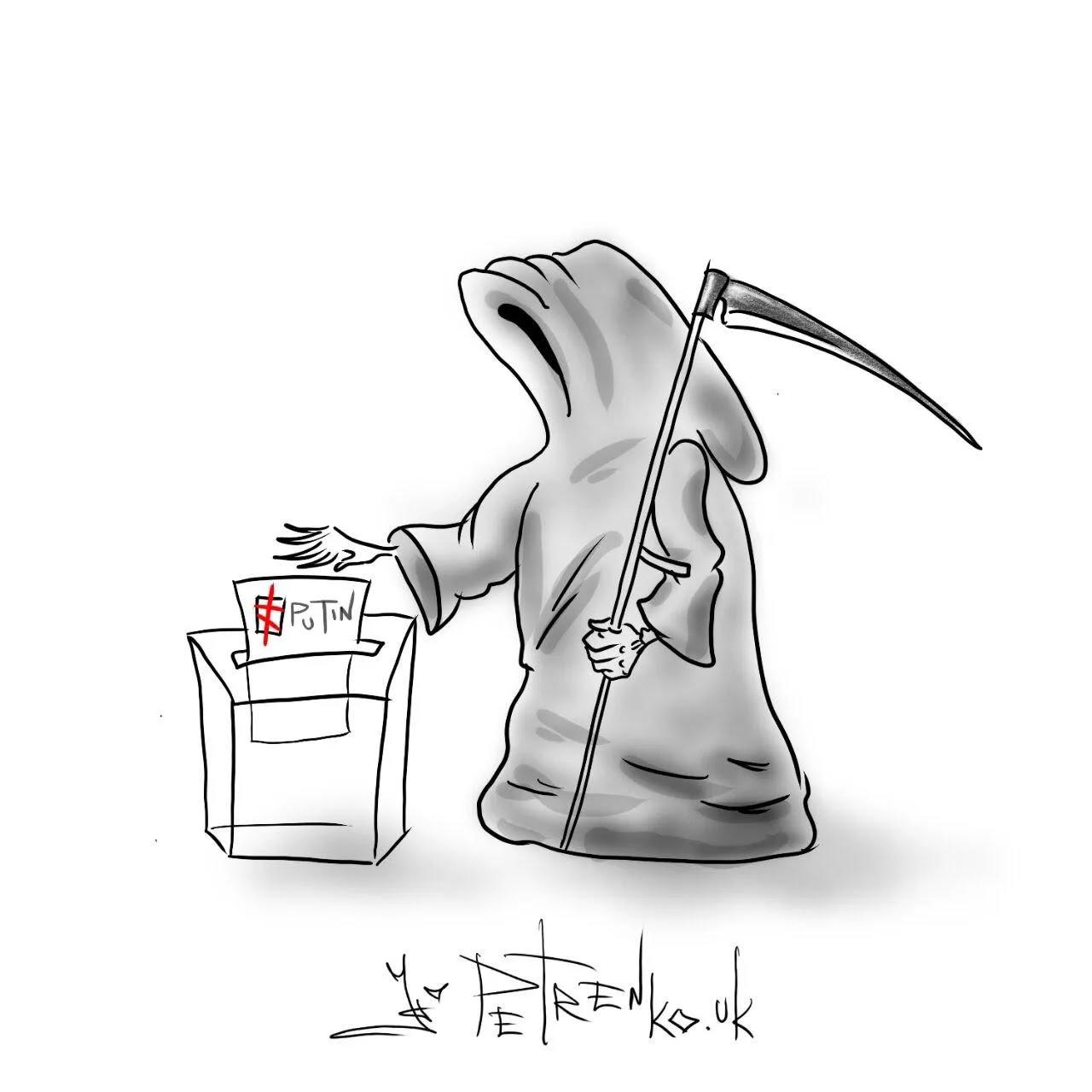"""Карикатура """"За Путин'а"""""""
