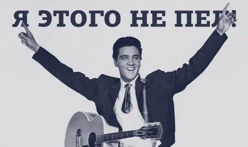 запрещенный в СССР Элвис Пресли был популярным на тайных вечеринках