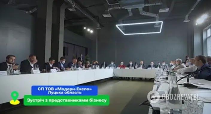 Офис Зеленского назвал Волынскую область Луцкой, но вскоре исправил ошибку