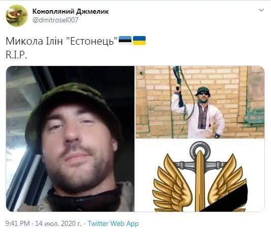 """Twitter """"Конопляний Джмелик"""""""