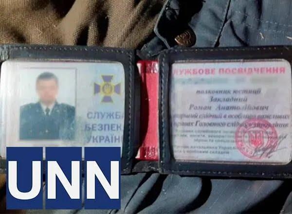 СМИ сообщило, что в Киеве нашли убитым следователя СБУ, который расследовал дела о госизмене