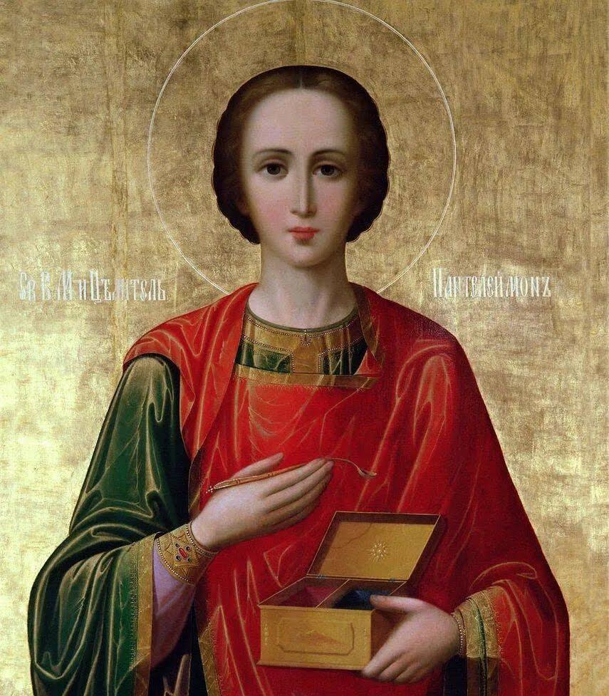 Святий Пантелеймон був безмездним лікарем