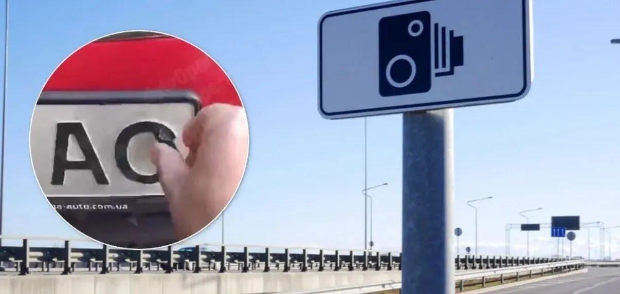 Украинцы продолжают обманывать систему видеофиксации нарушений ПДД.
