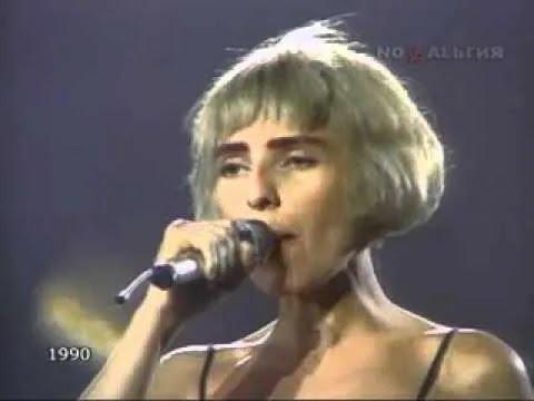 Молодая Жанна Агузарова