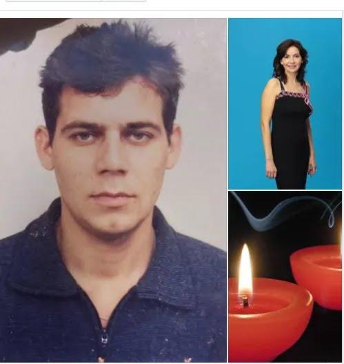 Тамара і Сергій збиралися відзначити 20-річчя весілля