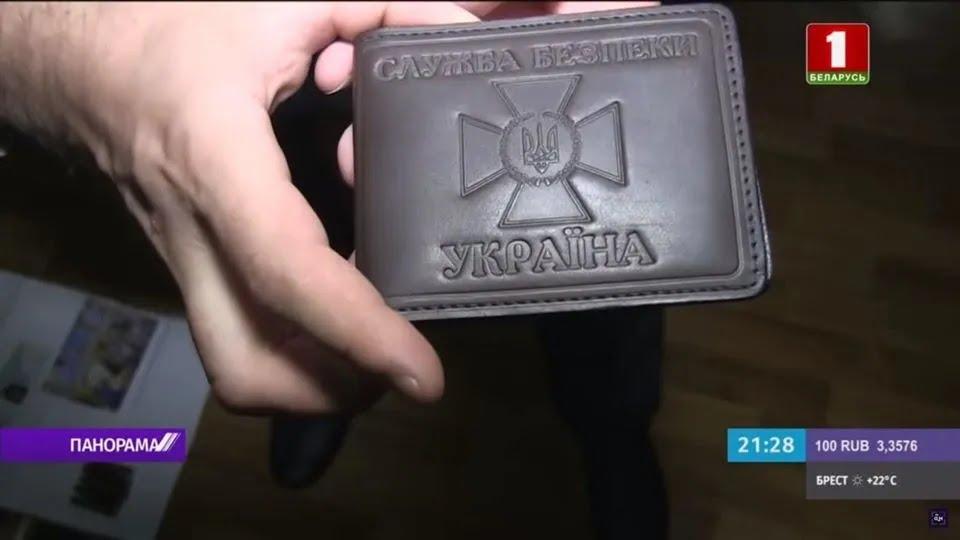 """""""Удостоверение СБУ"""""""