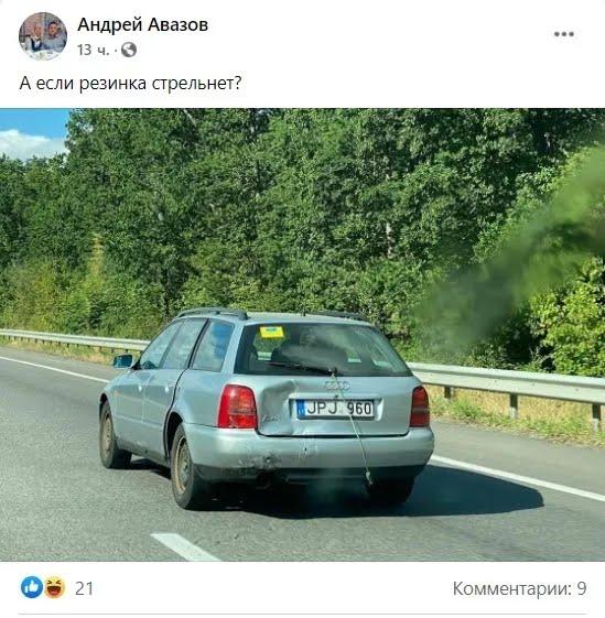 """Audi на еврономерах удивила """"ремонтом"""" ляды."""