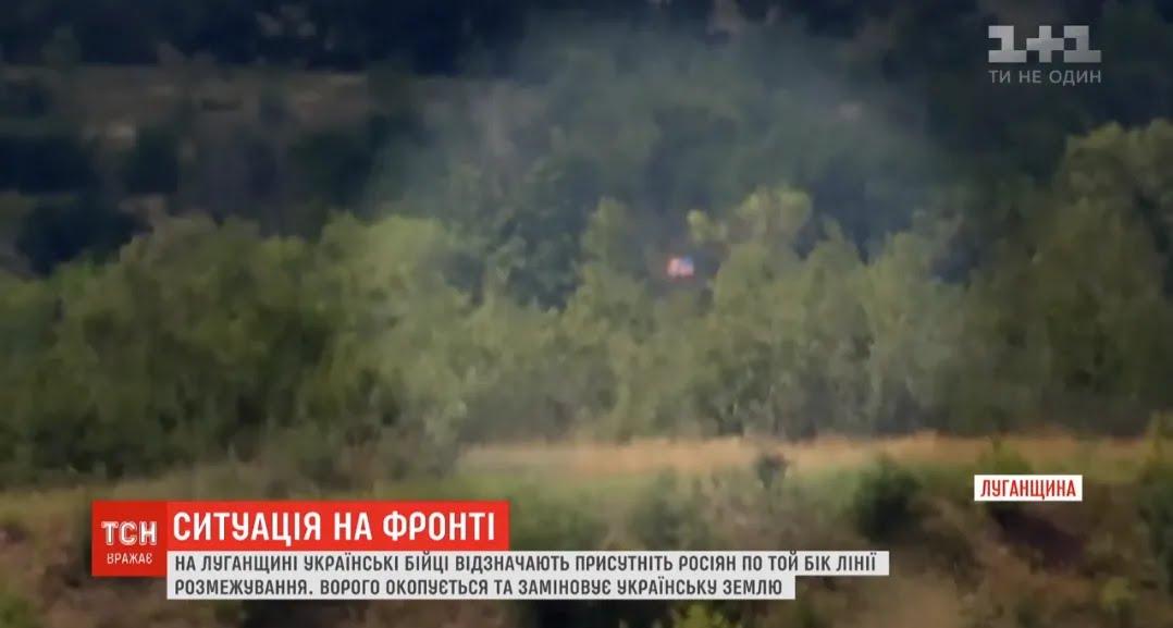 На Луганщині бойовики маскуються під прапором США