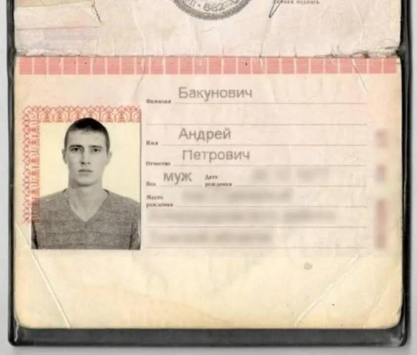 Один из задержанных в Беларуси вагнеровцев Андрей Бакунович