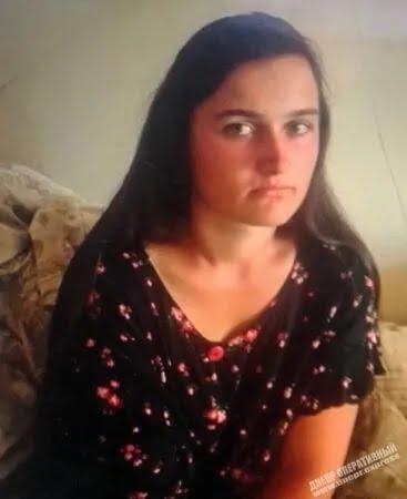 На Дніпропетровщині розшукують зниклу 20-річну дівчину