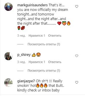 Коментарі під знімком Сандри Россме
