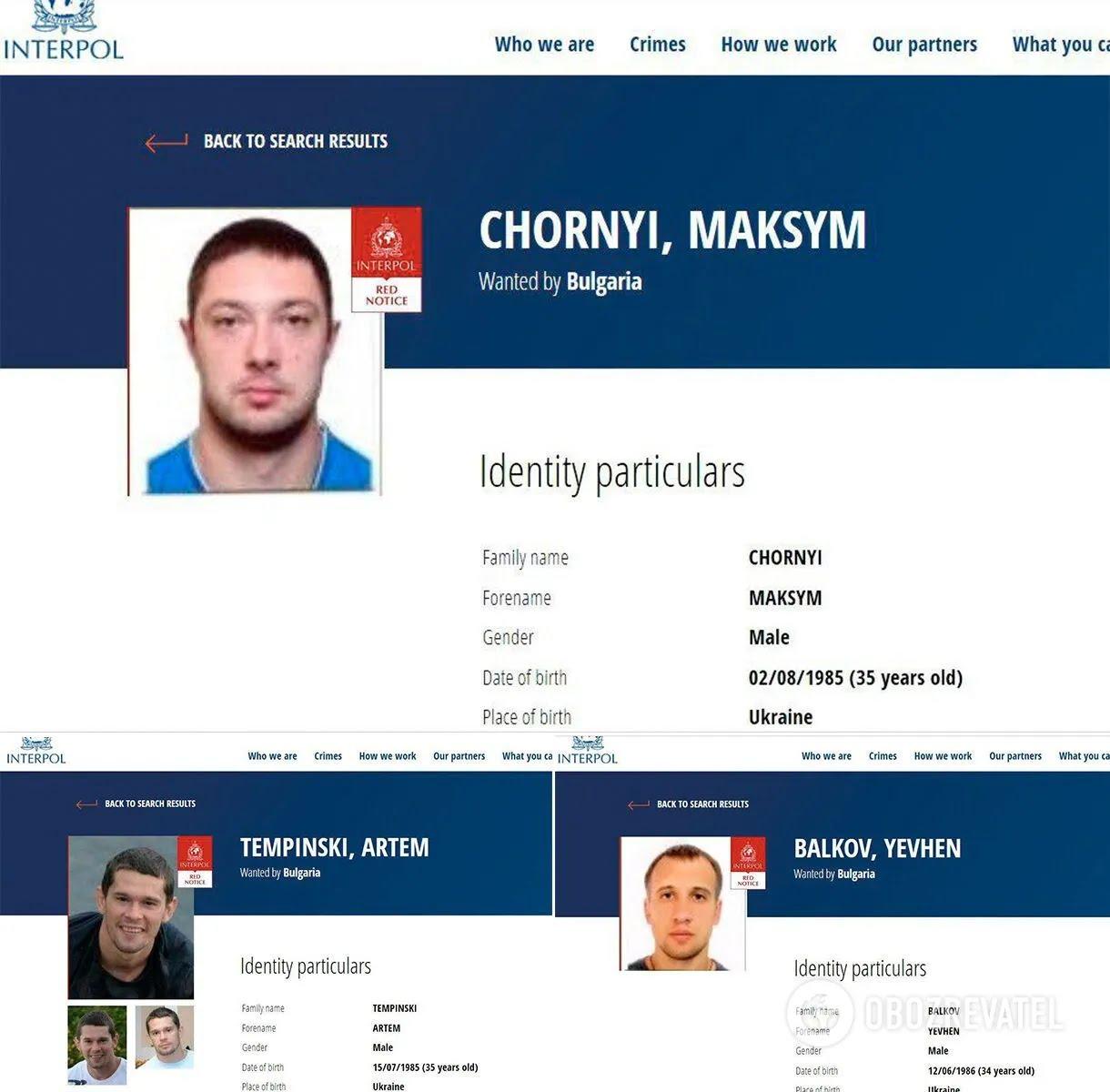 Троих украинцев Болгария в 2016 г. объявила в международный розыск