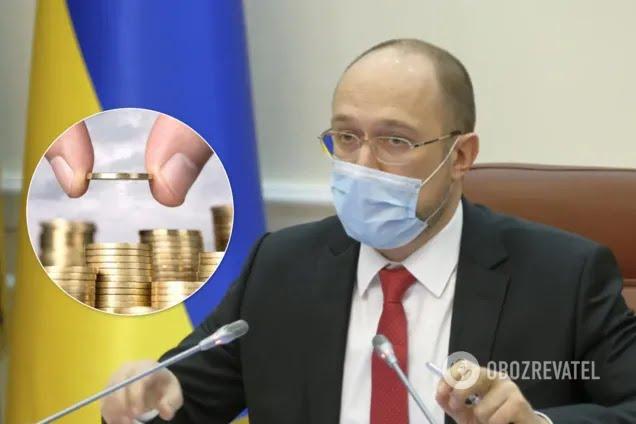 Денис Шмигаль опублікував декларацію