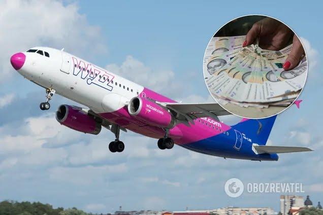 Wizz Air отменила рейсы в Украину