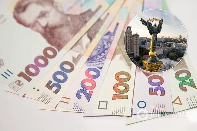 Помощь бизнесу в Украине