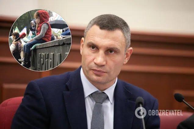 """Кличко закликав правоохоронців взятися за скандального забудовника """"Аркада"""". Ілюстрація"""