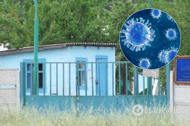 Психоневрологічний інтернат в селі Піски-Радьківські
