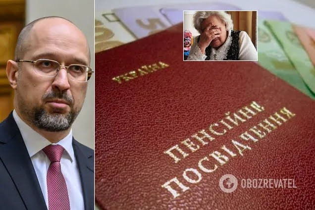 Шмыгаль заверил, что пенсионный возраст в Украине не поднимут