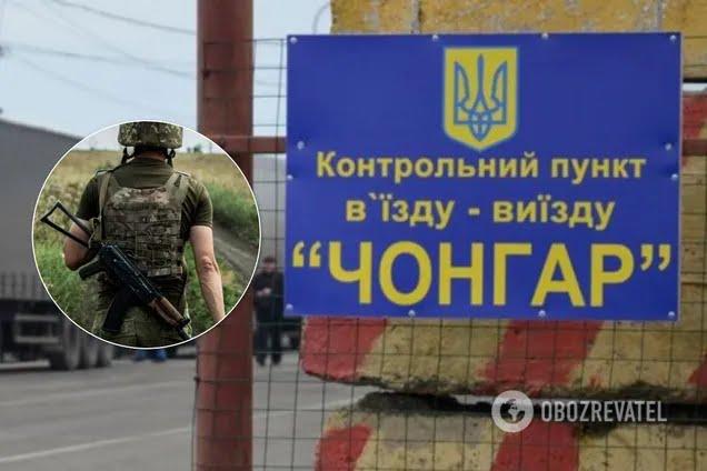 На границе с Крымом похитили украинского военного