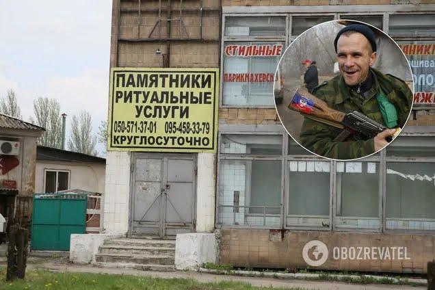 """Жизнь в """"ДНР"""""""
