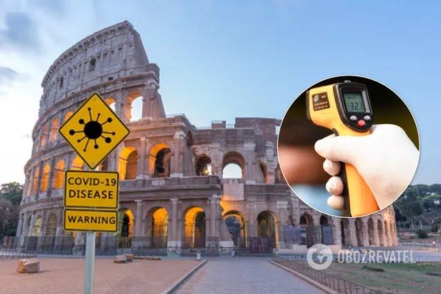 Італія відкрила кордони для туристів