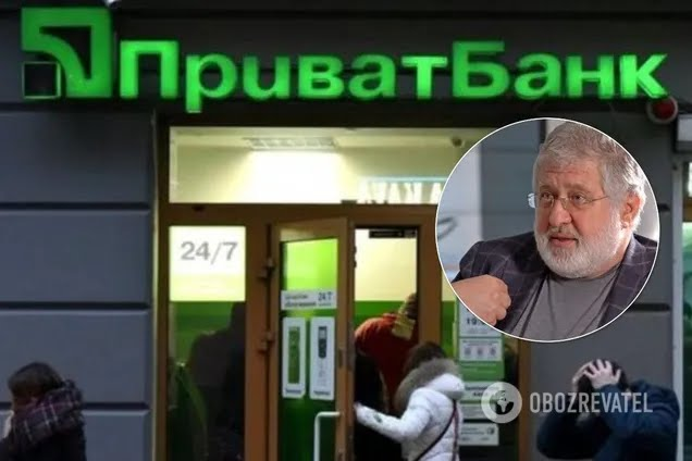 Отсутствие наказания виновных в выводе средств из ПриватБанка подрывает единство ЕС в вопросе помощи Украине