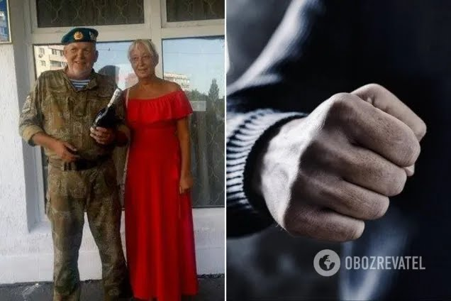 Избиение ветерана АТО и его жены в Киеве