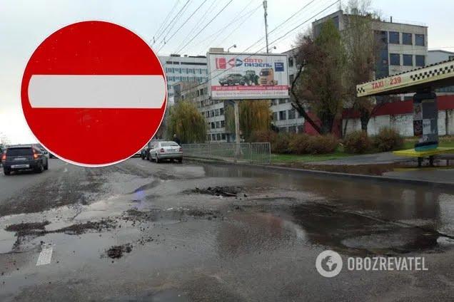 Авария на Набережной Заводской