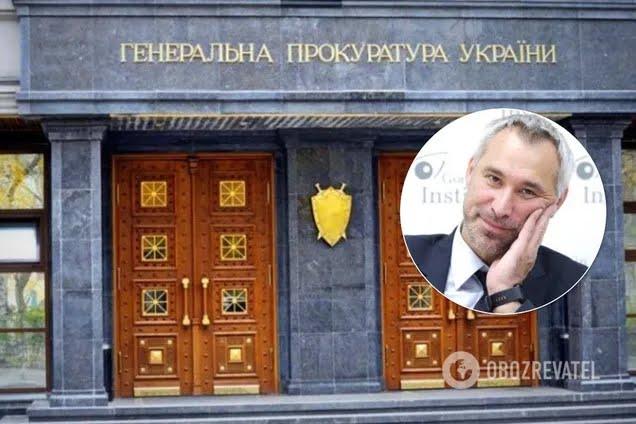 Журналист рассказал о панике в ГПУ из-за генпрокурора Рябошапки