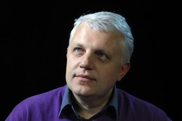 В деле об убийстве Павла Шеремета случился прорыв