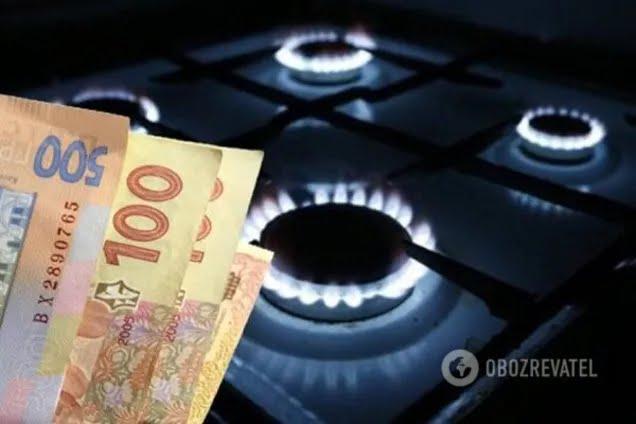 Ціна на газ влітку впаде в півтора рази