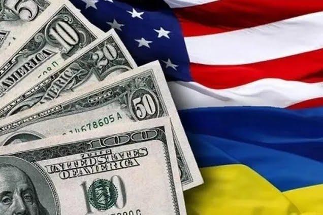 В США пообещали Украине военную помощь на $250 млн