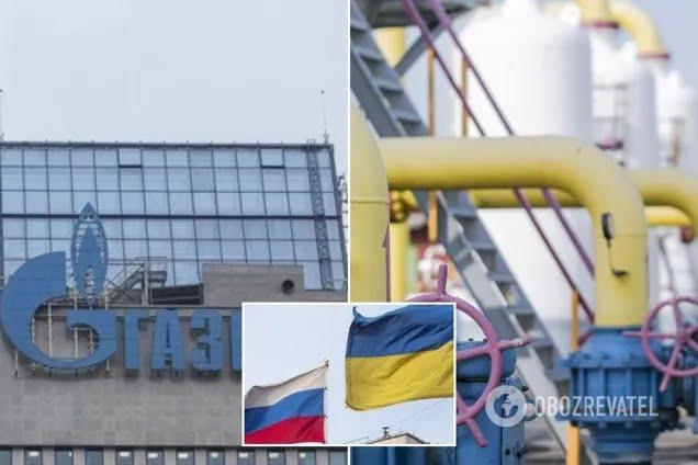 Російська Федерація повинна продовжити контракт на транзит газу через Україну для енергетичної безпеки Європейського Союзу