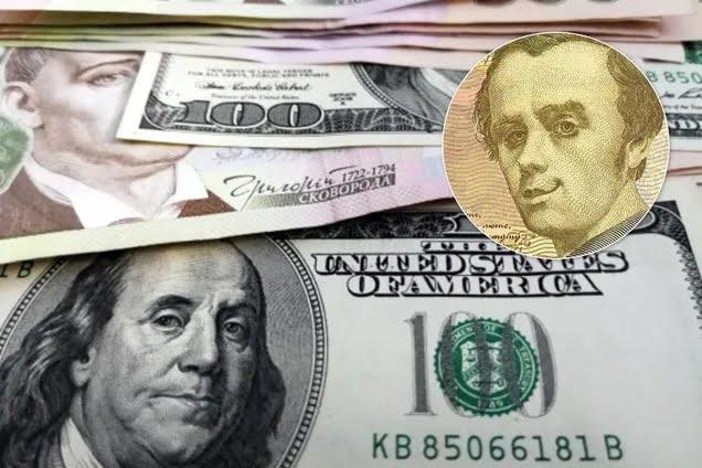 В Украине курс доллара в среду, 11 декабря, опустился на 8 копеек