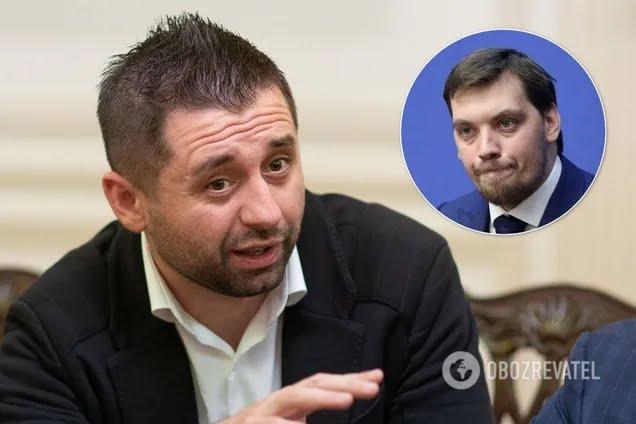 """Давид Арахамия прокомментировал сенсацию о """"записях Гончарука"""""""