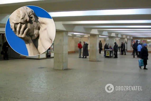 У центрі Києва влаштували голий забіг