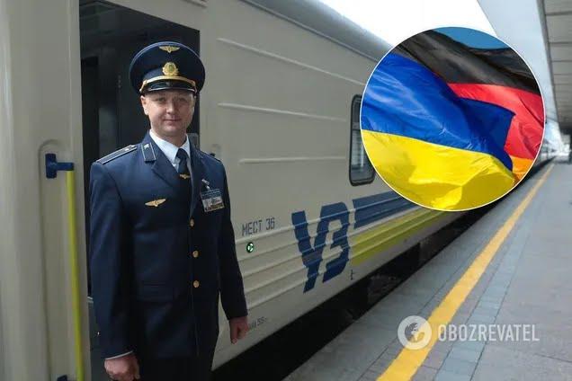 "Deutsche Bahn и ""Укрзалізниця"""