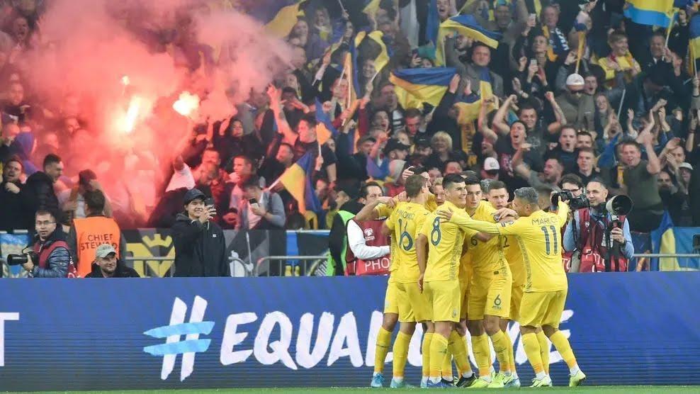 Україна – Португалія