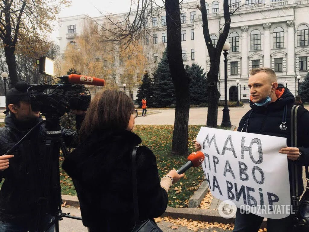Аналогичные митинги пройдут по всей Украине