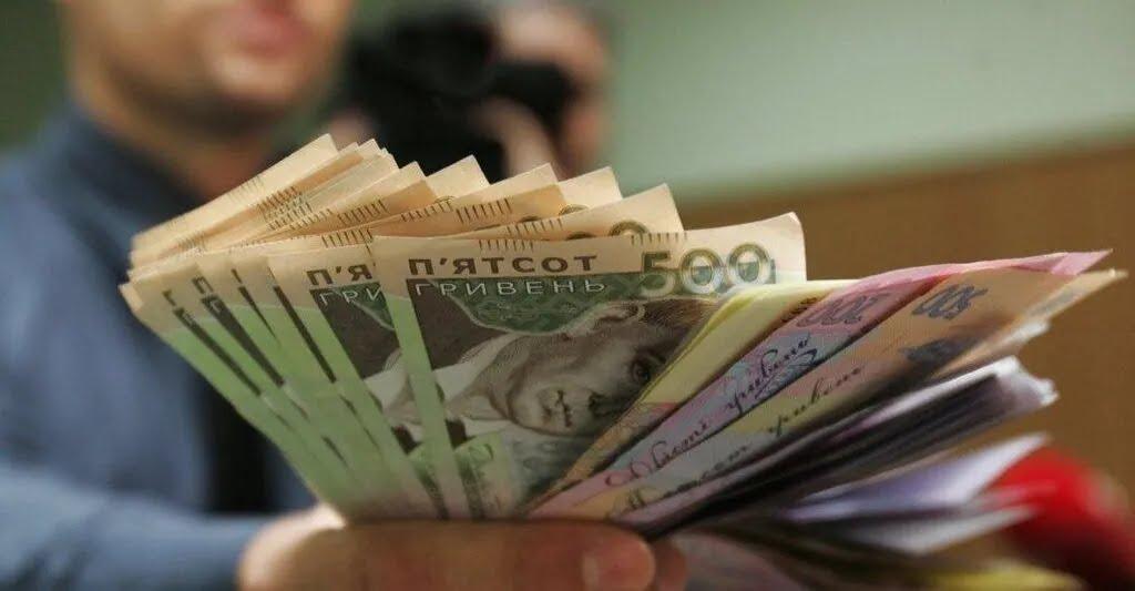 Украина - экономика