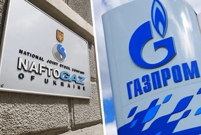 Газпром і Нафтогаз
