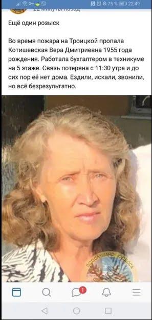 Віра Котишевська
