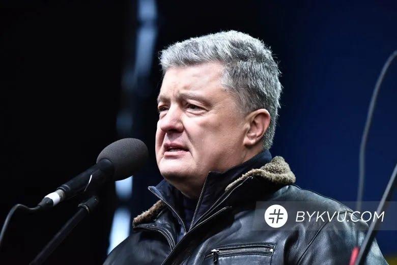 """Акция """"Красные линии для Зе"""" в Киеве"""