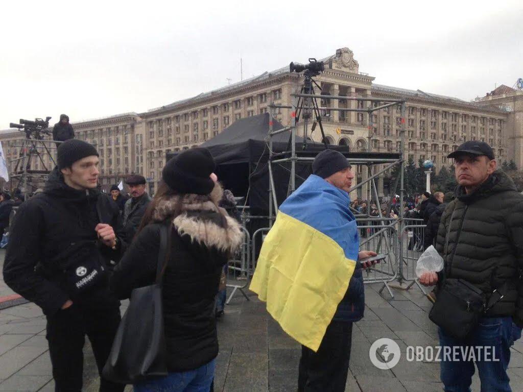 В Киеве прошла акция против капитуляции Украины